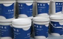 PVC地板胶粘合剂 FA系列