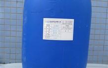 橡胶硫化助剂(水性研磨液)